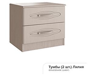 Тумбы BTS Лилия прикроватные (2 шт в комплекте)