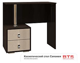 Стол BTS Саломея БКС-1 косметический