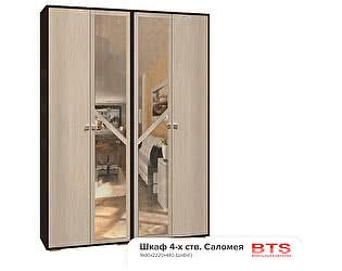 Шкаф BTS Саломея БШ-1