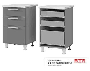 Шкаф-стол BTS Титан 5РЗ с 3-мя ящиками