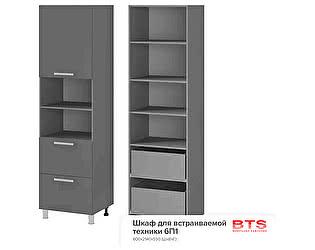 Купить шкаф BTS Титан 6П1 для встраиваемой техники