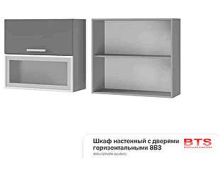 Купить шкаф BTS Арабика 8В3 с дверями горизонтальными