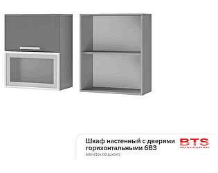 Шкаф настенный BTS Прованс 2, арт. 6В3 с дверями горизонтальными