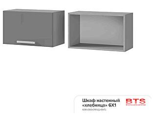 Шкаф настенный BTS Прованс 6Х1 хлебница