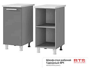 Шкаф-стол BTS Прованс 2, арт. 4Р1 рабочий 1-дверный