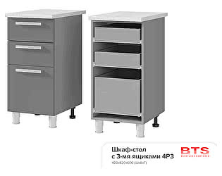 Шкаф-стол BTS Прованс 2, арт. 4РЗ с 3-мя ящиками
