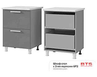 Шкаф-стол BTS Прованс 2, арт. 6Р2 с 2-мя ящиками