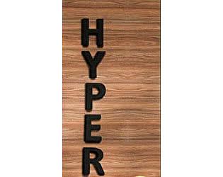 Панель 1 Глазов Hyper