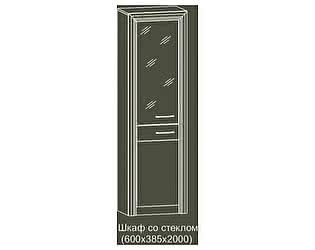 Шкаф СБК Лацио со стеклом