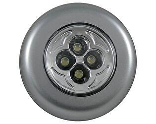 Светильник светодиодный 67 мм