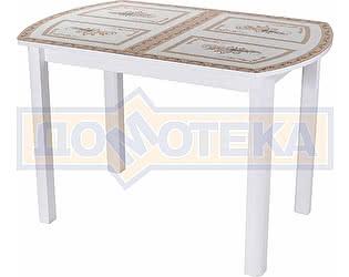 Стол кухонный Домотека Гамма ПО БЛ ст-72 04 БЛ белый