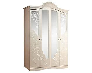 Шкаф для одежды КМК Жемчужина, 0380.1