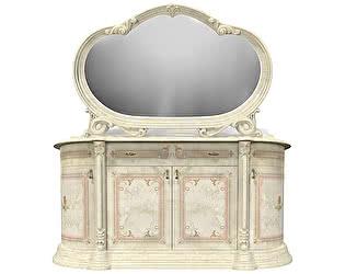 Комод 4 дверный с зеркалом Луи Дюпон Роза Беж