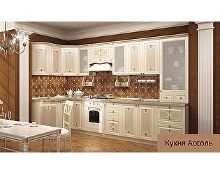 Модульная кухня Любимый дом Ассоль 3500 мм, угловая, жемчуг