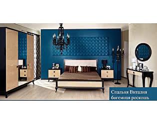Модульная спальня Любимый дом Виталия