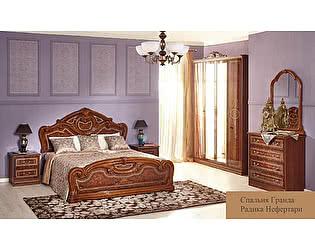 Купить спальню Любимый дом Гранда, радика нефертари