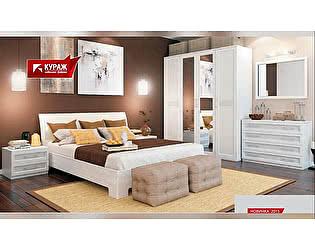 Модульная спальня Кураж Капри