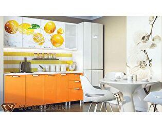 Купить кухню SV-мебель Апельсины