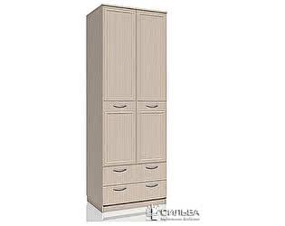Шкаф для одежды с ящиками Сильва Браво НМ 013.02-03
