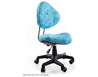 Купить кресло Mealux Компьютерное для школьника Aladin