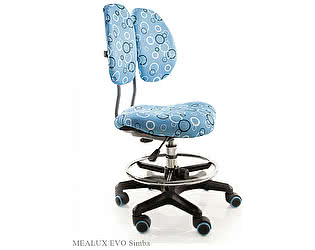 Купить кресло Mealux Детское Simba