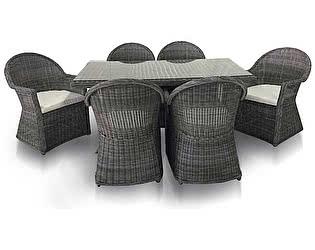Купить  комплект садовой мебели Kvimol KM-0318