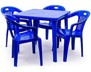 Купить  комплект садовой мебели Стандарт Пластик Набор пластиковой мебели Стол квадратный+ Кресло №5 Комфорт-1