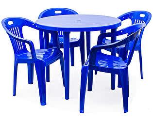 Купить  комплект садовой мебели Стандарт Пластик Набор пластиковой мебели Стол круглый+ Кресло №5 Комфорт-1