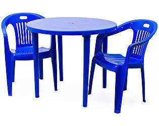 Набор пластиковой мебели Стандарт Пластик Стол круглый+ Кресло №5 Комфорт-1