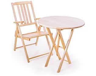 Купить  комплект садовой мебели СМКА Комфорт СМ047Б+СМ012Б