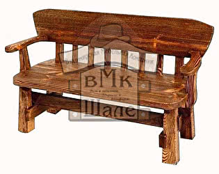 Скамья-кресло Шале Гуго 1300