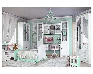 Детская мебель Сильва Прованс