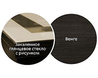 Раздвижной стол Бештау ДиезТ5 (С-346) со стеклом