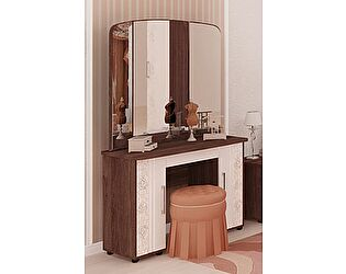 Стол туалетный Витра Джулия, арт. 97.06