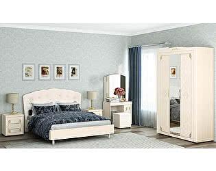 Купить спальню Витра Версаль 1