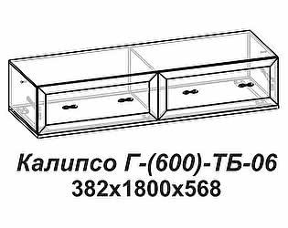Купить тумбу Santan Калипсо Г-(600)-ТБ-06