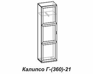 Купить шкаф Santan Калипсо Г-(360)-21