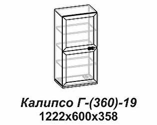 Купить шкаф Santan Калипсо Г-(360)-19