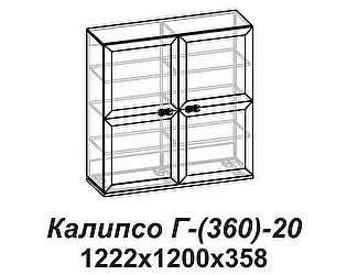 Купить шкаф Santan Калипсо Г-(360)-20