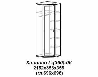 Купить шкаф Santan Калипсо Г-(360)-06