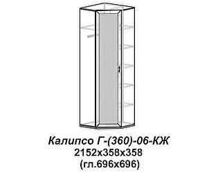 Купить шкаф Santan Калипсо Г-(360)-06-КЖ