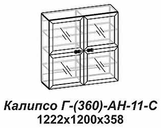 Купить шкаф Santan Калипсо Г-(360)-АН-11-С