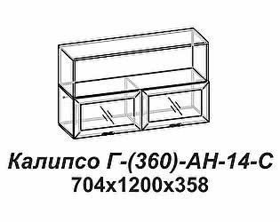 Купить шкаф Santan Калипсо Г-(360)-АН-14-С