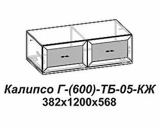 Купить тумбу Santan Калипсо Г-(600)-ТБ-05-КЖ