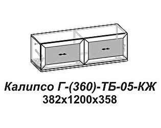 Купить тумбу Santan Калипсо Г-(360)-ТБ-05-КЖ