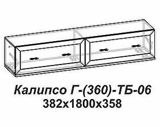 Купить тумбу Santan Калипсо Г-(360)-ТБ-06