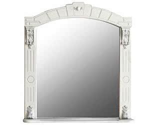 Купить зеркало Atoll Шкаф зеркальный Александрия