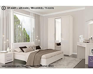 Модульная спальня Santan Камелия Matrix (Композиция 2)