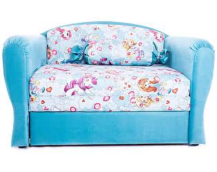 Купить диван Малина Малина детский (Пони блю/банни 05)