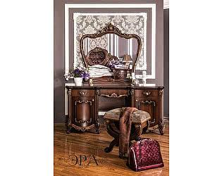 Туалетный стол Юг-Мебель Элиза с пуфиком и зеркалом